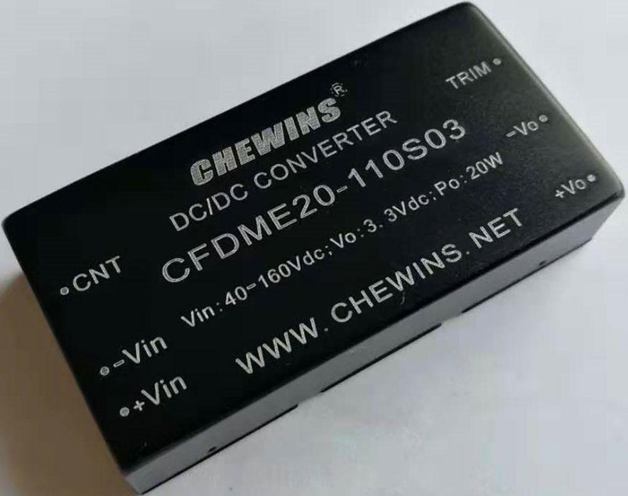 CFDME20瓦铁路电源系列