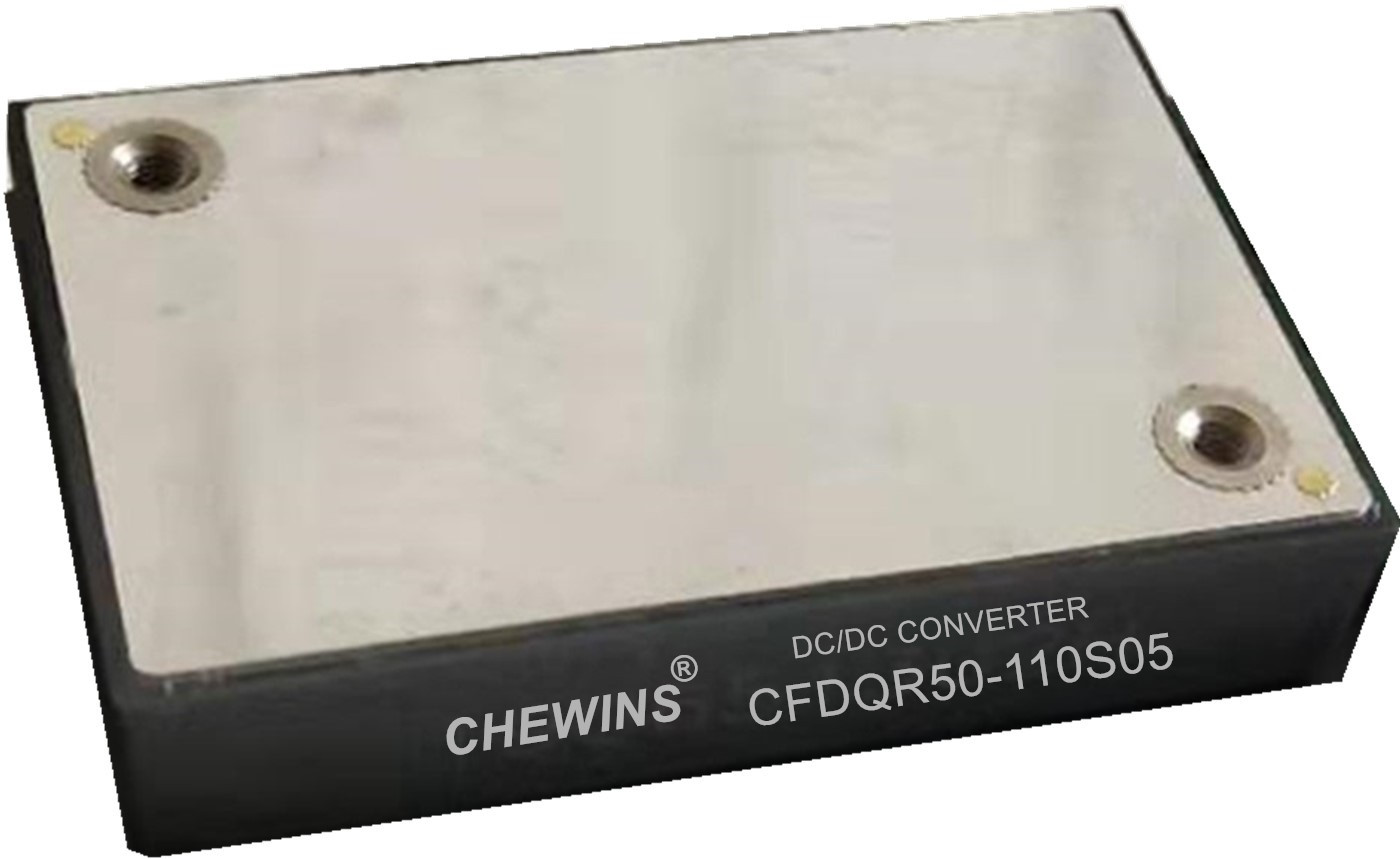 CFDQR50-110铁路电源系列