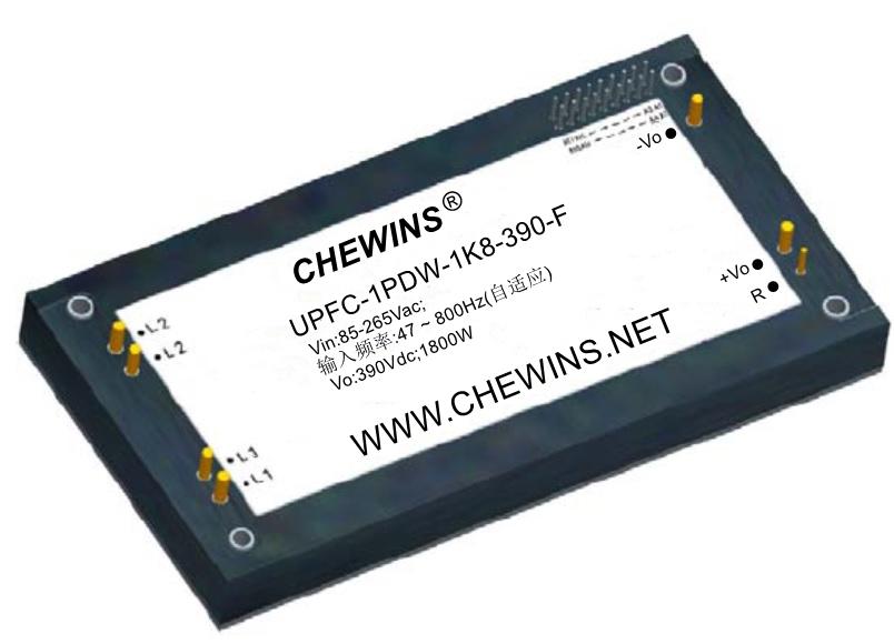 CFPFC-1800瓦全砖单相电源