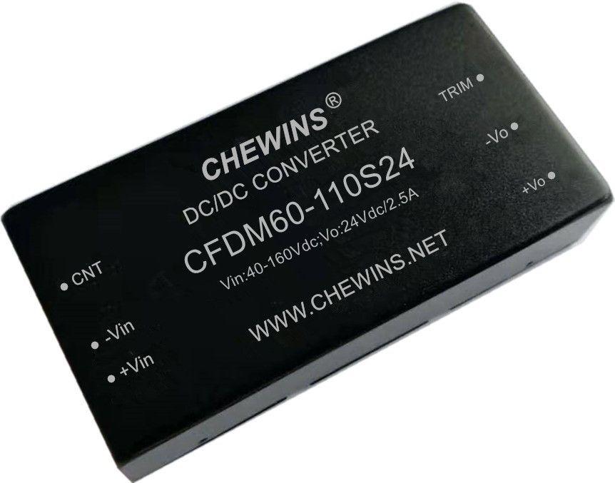 CFDM60瓦铁路电源模块系列